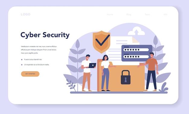 Página de inicio web de seguridad cibernética o web. idea de protección y seguridad de datos digitales. tecnología moderna y crimen virtual. protección de la información en internet. ilustración vectorial plana