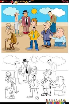 Página de libro de colorear de grupo de gente divertida de dibujos animados