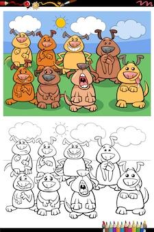 Página de libro para colorear de grupo de perros divertidos dibujos animados