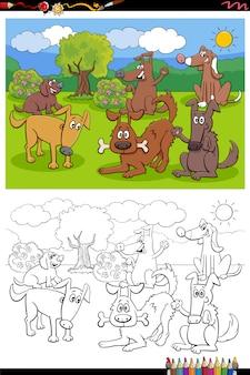 Página de libro para colorear de grupo de perros felices de dibujos animados