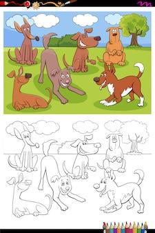 Página de libro de colorear de grupo de personajes animales de perros