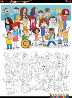 Página de libro de colorear de grupo de personajes de niños de dibujos animados