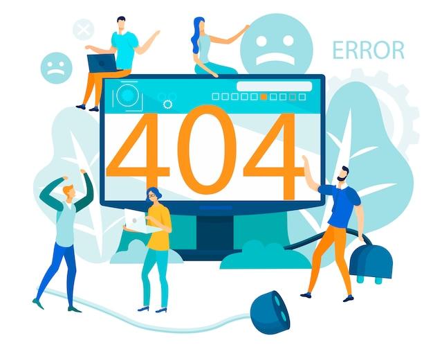 Página no encontrada error 404 en personas desconcertadas del monitor
