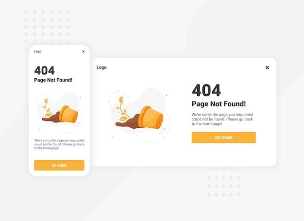 Página no encontrada plantilla de banner de error 404 para diseño de interfaz de usuario de versión móvil y de escritorio