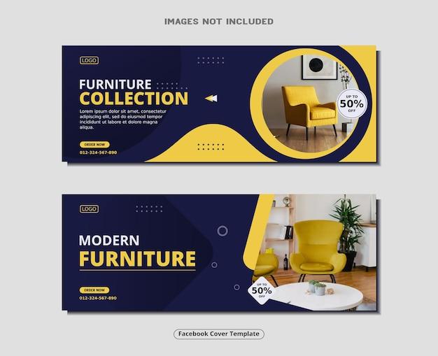 Página de portada de facebook de muebles y plantilla de diseño de banner de venta