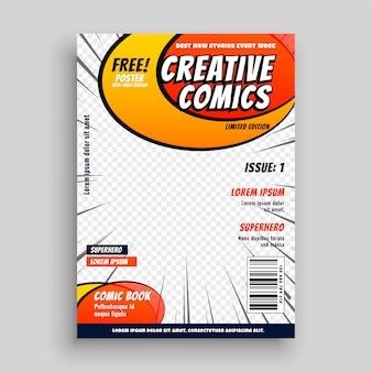 Página de portada de la revista de cómics