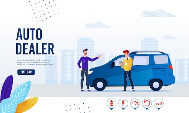 Página web banner publicidad servicio de concesionario moderno