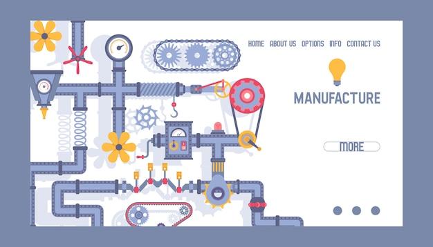 Página web de patrón de industria maquinaria industrial equipo de ingeniería engranaje ventilador tubo ilustración