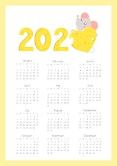 Páginas verticales de calendario de vector plano 2020