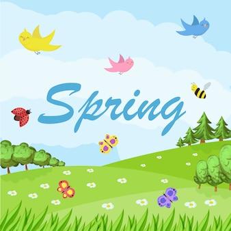 Paisaje de dibujos animados de primavera con árboles y nubes