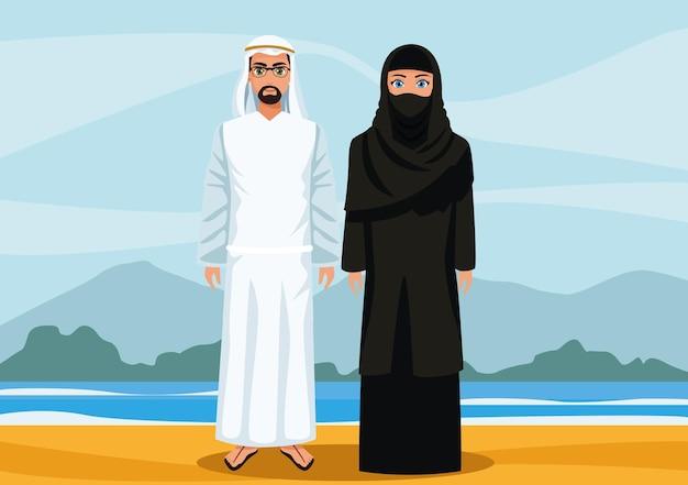 Paisaje de pareja musulmana