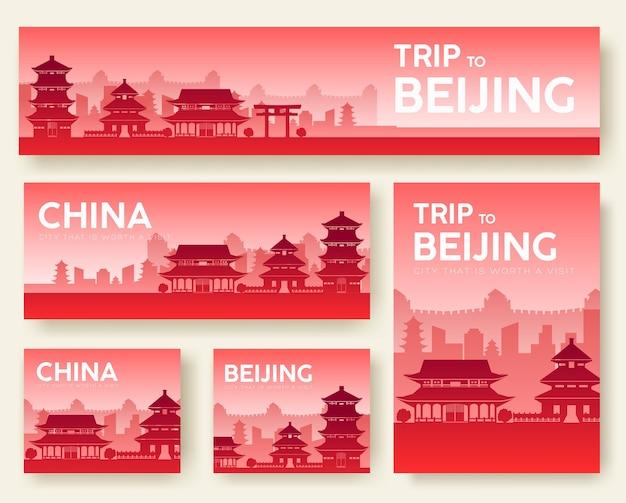 Paisaje urbano de atracciones turísticas de beijing