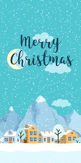 Paisaje vertical de invierno de navidad con casitas. pueblo de noche nevada con montañas