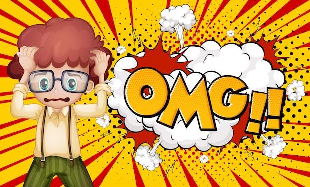 Palabra omg sobre fondo de explosión con personaje de dibujos animados de niño