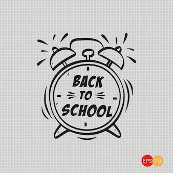 Palabra de regreso a la escuela, reloj despertador dibujado a mano aislado sobre fondo de papel