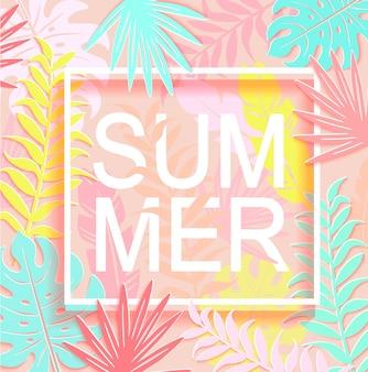La palabra verano está rodeada de hojas tropicales.