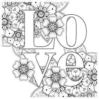 Palabras de amor con flores mehndi para colorear página de libro doodle adorno