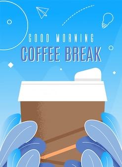 Pancarta buenos días para tomar café