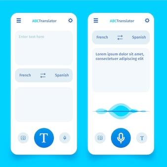 Pantallas de la aplicación de traductor