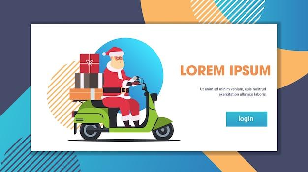 Papá noel con cajas de regalo presente montando scooter de entrega feliz navidad vacaciones de invierno concepto de celebración horizontal de longitud completa copia plana espacio ilustración vectorial