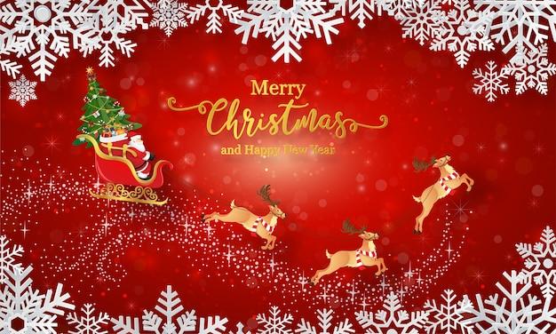 Papá noel en trineo con árbol de navidad