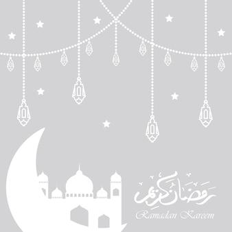 El papel blanco cortó la tarjeta de felicitación de la caligrafía del kareem del ramadán