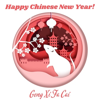 Papel en capas cortado composición feliz año nuevo chino