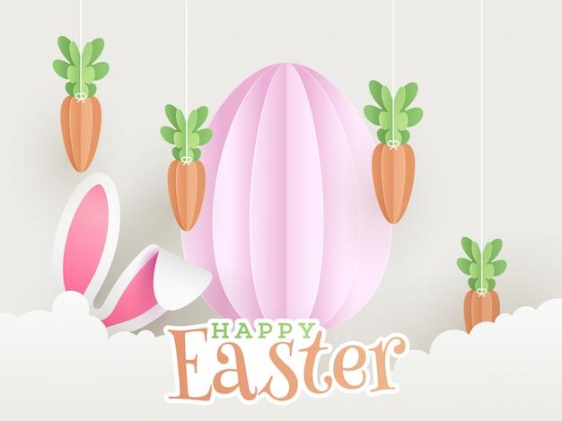 Papel cortado diseño de cartel o folleto con ilustración de huevo de pascua