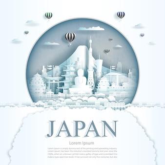 Papel cortado monumentos de japón con globos de aire caliente y plantilla de fondo de nubes