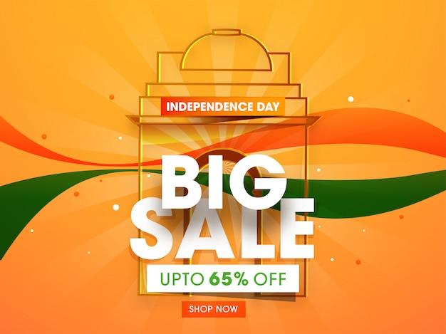 Papel cortado texto de gran venta y ondas en el fondo de azafrán de la puerta de la india de arte lineal para el día de la independencia. cartel publicitario.