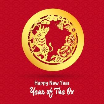 Papel dorado cortado año del signo del zodíaco chino del buey