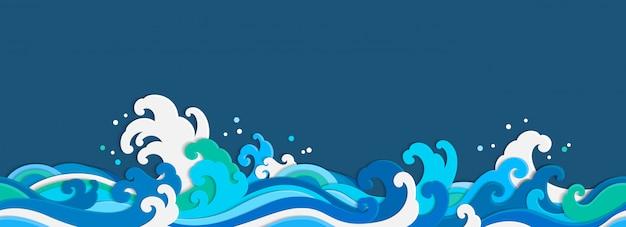 Papel de ola de mar cortado sin costura