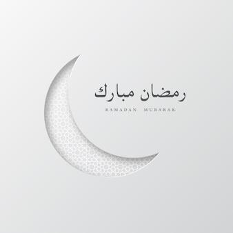 Papel ramadán mubarak luna creciente blanca. diseño de vacaciones para festival musulmán, patrón tradicional islámico. ilustración.