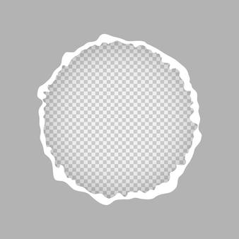 Papel redondo rasgado, un agujero en una hoja de papel sobre un fondo transparente. ilustración vectorial.
