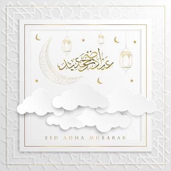 Papel de saludo de eid adha mubarak cortado con una brillante luna dorada
