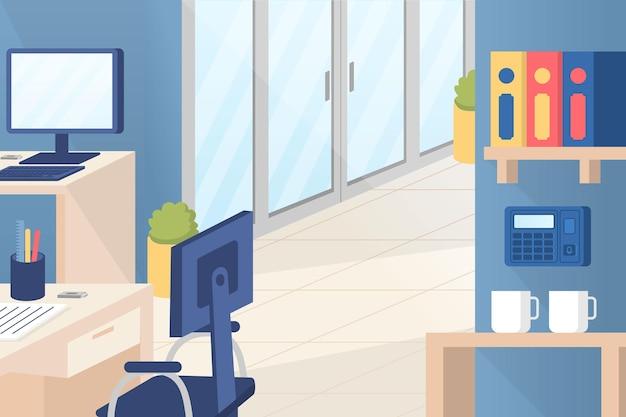 Papel tapiz de oficina para videoconferencia
