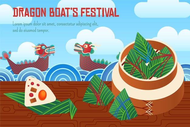Papel tapiz zongzi de barco de dragón de diseño plano
