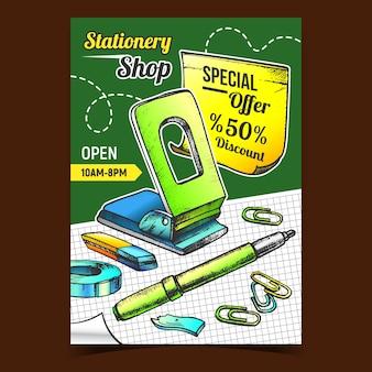 Papelería tienda descuento publicidad cartel