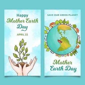 Paquete de banner de acuarela del día de la madre tierra