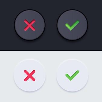 Paquete de botones realistas