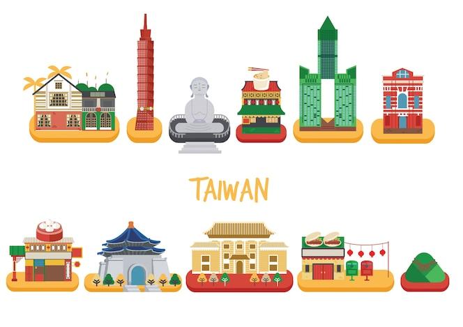 Paquete de construcción de taiwan