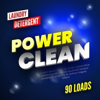 Paquete para detergente para la ropa. etiqueta de plantilla para detergente en polvo. ilustración.