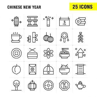Paquete de iconos de línea de año nuevo chino
