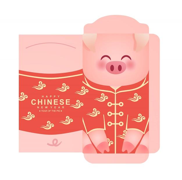 Paquete de sobres rojos de dinero de año nuevo chino