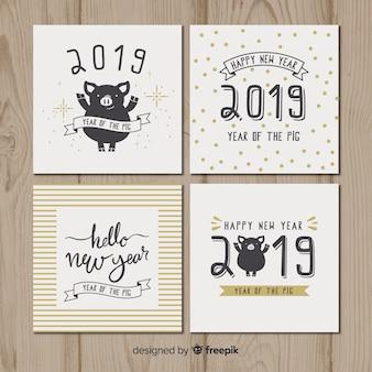 Paquete tarjetas año nuevo cerdo