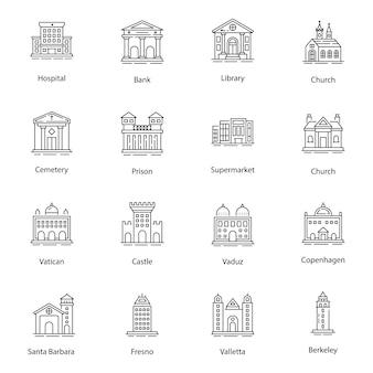 Paquete de vectores de iconos de línea de referencia