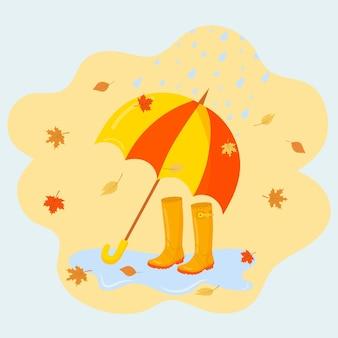 Paraguas, botas de goma y hojas otoñales que caen. ilustración de vector de otoño.