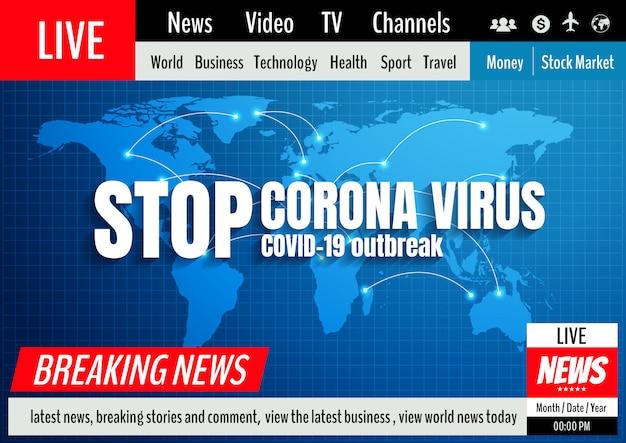 Pare el coronavirus, fondo de la plantilla de la cubierta de las noticias, ilustración.