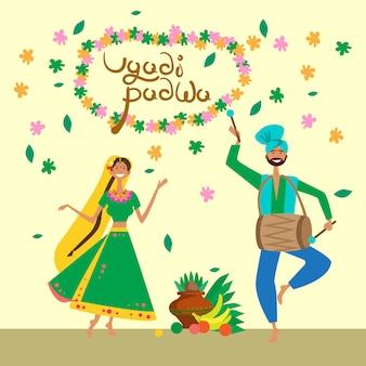 Pareja celebrando feliz ugadi y gudi padwa año nuevo hindú tarjeta de felicitación de vacaciones