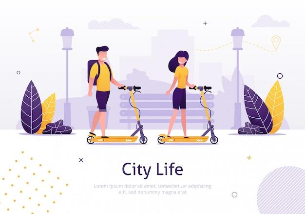 Pareja de dibujos animados montando scooters en banner del parque.